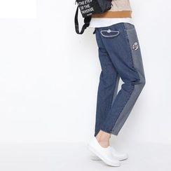 MUKOKO - Cropped Harem Jeans