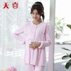 Megumi - Maternity Heart Print Pajama Set