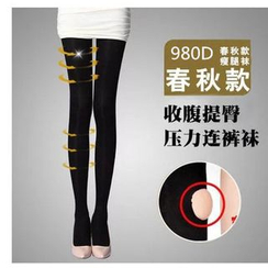 SlimLook - Compression Tights