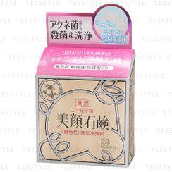 brilliant colors - Facial Soap