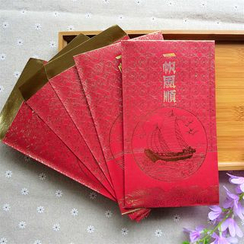 Lucky Cat - Printed Red Envelope 5pcs