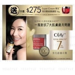 Olay - Total Effects Skin Care Set: Total Effects UV Protection Treatment 50g + Super Cream 14g
