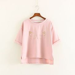 Mushi - Print T-Shirt