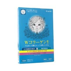 Kracie - Kracie Concentrated Moisture Mask (Collagen) (Blue Box)