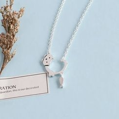 Love Generation - Cat Pendant Necklace