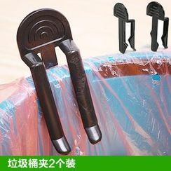 Cutie Bazaar - Set of 2: Trash Bag Clip