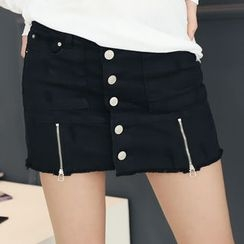 DANI LOVE - Inset Under-Shorts Zipped Mini Skirt