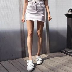 QNIGIRLS - Fray-Hem Mini Skort