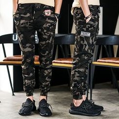 Bay Go Mall - Cropped Camouflage Pants
