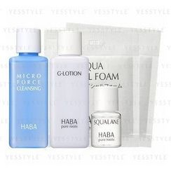 HABA - Basic Trial Kit: Micro Force Cleansing + G-Lotion + Squa Facial Foam + Squalane