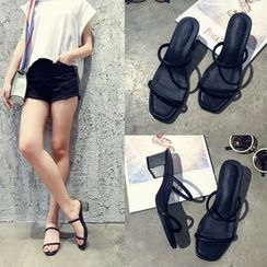 Siya - Block Heel Slide Sandals