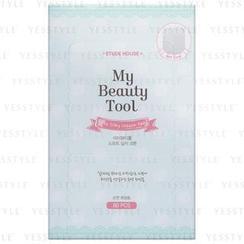 Etude House - My Beauty Tool Soft Silky Cotton Pads