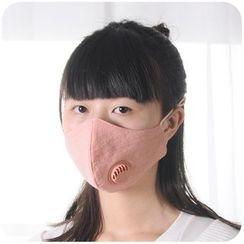 默默爱 - 棉质口罩