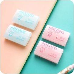 VANDO - Eraser