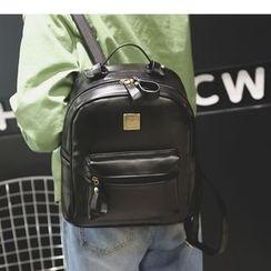 Merlain - Faux Leather Backpack