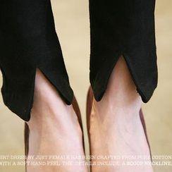 NANING9 - Wool Blend Slit-Hem Skinny Pants