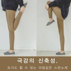 JUSTONE - Brushed-Fleece Lined Leggings Pants