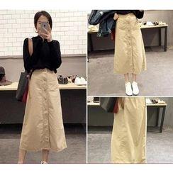 YOSH - Button-front A-line Skirt