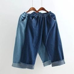 Musume - Wide-Leg Jeans