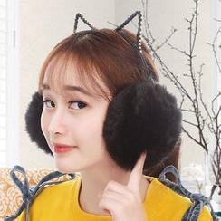 Magic Beauty - Cat Ear Ear Muffs