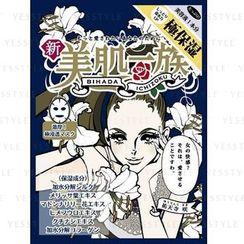 Bihada Ichizoku - Ichizoku Super Moisturizing Mask