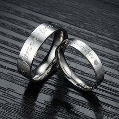 Tenri - Engraved Couple Matching Stainless Steel Ring