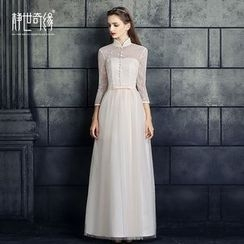 Fantasy Bride - 3/4-Sleeve Mandarin Collar A-Line Evening Gown