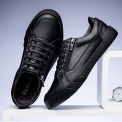 MARTUCCI - Genuine-Leather Zip Sneakers