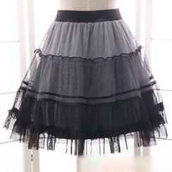 Reine - Color Block A-Line Skirt