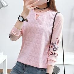 Cottony - Long-Sleeve Chiffon Panel T-Shirt