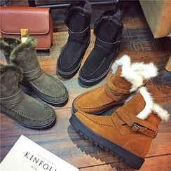Hipsole - Belted Short Snow Boots