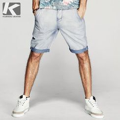Quincy King - Denim Shorts