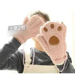 Class 302 - Paw Mittens