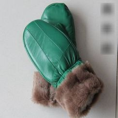 Fow Fow - Genuine Leather Mittens