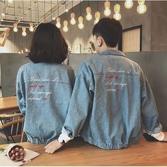 Bestrooy - Couple Matching Embroidered Denim Jacket