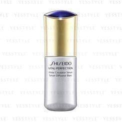 Shiseido 資生堂 - Vita-Perfection 抗老美白精華素