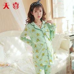 Megumi - 孕妇香蕉印花睡衣套装