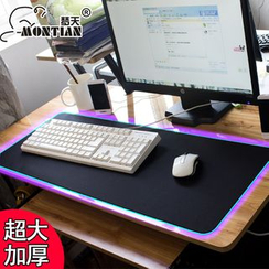 Digiworld - Non-Slip Keyboard & Mouse Pad