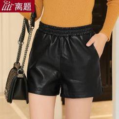 LITI - Faux Leather Shorts