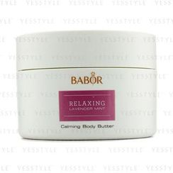 BABOR - Relaxing Lavender Mint - Calming Body Butter