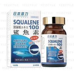 Meiriki JP - Squalene 100