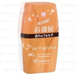小久保 - Air Freshener (Grapefruit)