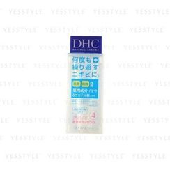 DHC - Medicated Acne Control Spot Essence (SS)