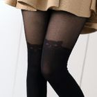 59 Seconds - Cat Print Tights