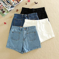 Ashlee - High-Waist Cuffed Denim Shorts