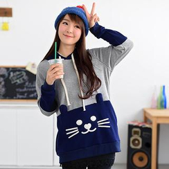 59 Seconds - Cat Accent Hooded Pullover