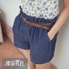 Tokyo Fashion - Paperbag-Waist Denim Shorts with Belt