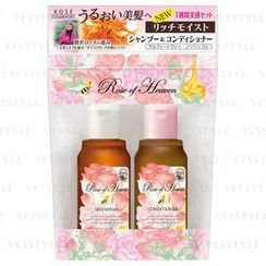 Kose - Rose of Heaven Rich Moist Shampoo & Conditioner Trial Set