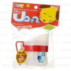 Fine - POSY U-Shape Baby Mug