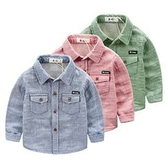 Kido - Kids Plain Shirt